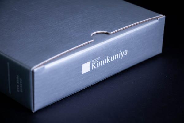 Kinokuniya Book Packaging