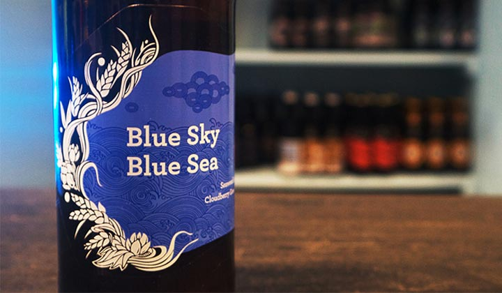 Gose Blue Sky Blue Sea par la brasserie Siren Craft