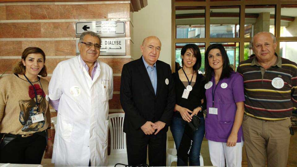 World kidney Day at Levant Hospital