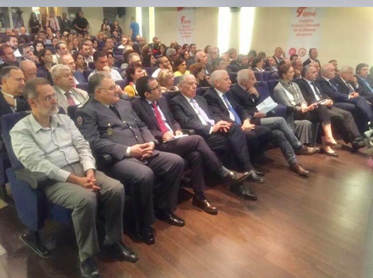 9th French Lebanese Congress of the Levant Hospital
