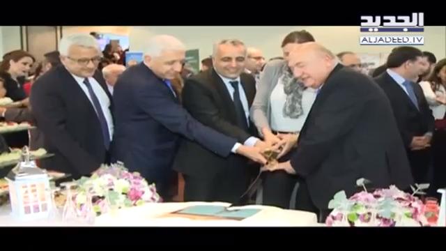 مستشفى المشرق يستضيف المؤتمر الطبي اللبناني الفرنسي التاسع