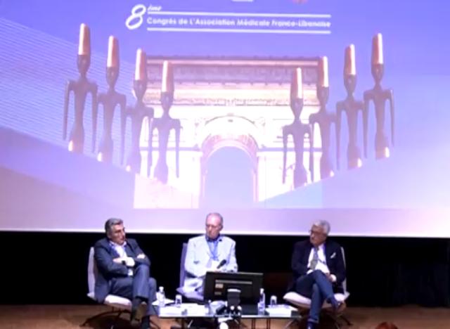 المؤتمر السنوي الثامن للجمعية الطبية الفرنسية اللبنانية