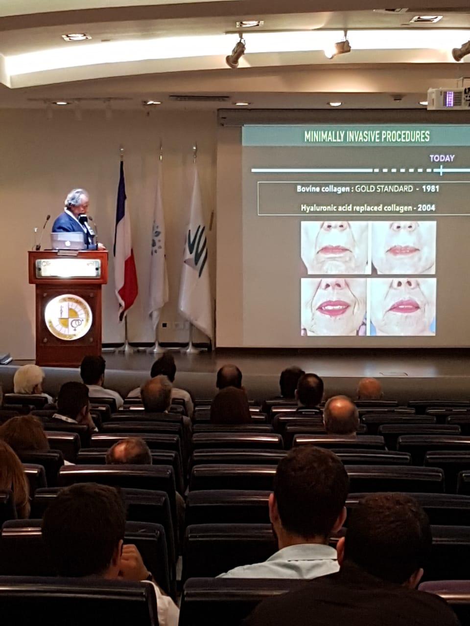 مؤتمر عن جراحة معالجة السمنة والترميم البلاستيكي ضمن اطار نشاطات سبت المشرق