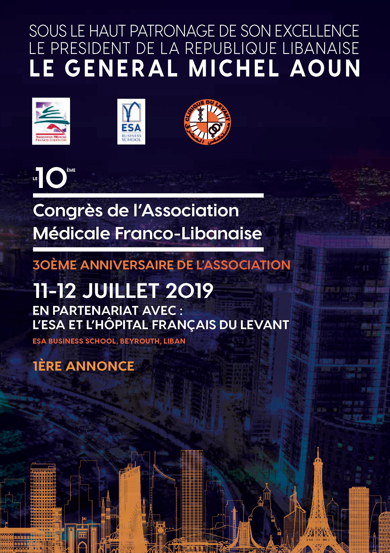 2019.07.11-12 Le 10ème Congrès de l'Association Médicale Franco-Libanaise