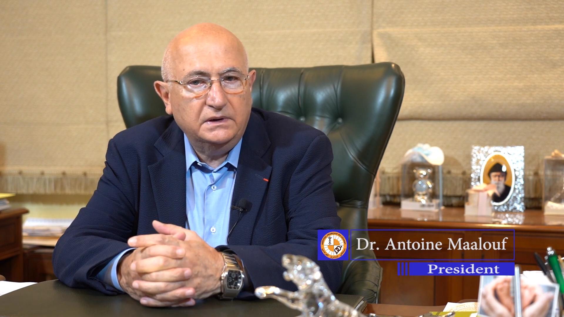 د. انطوان معلوف يتحدث عن انفجار مرفأ بيروت