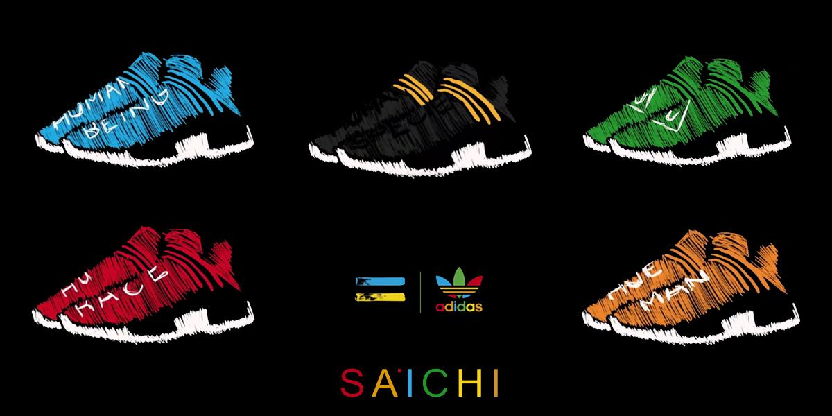 adidas ph human race Shop Clothing