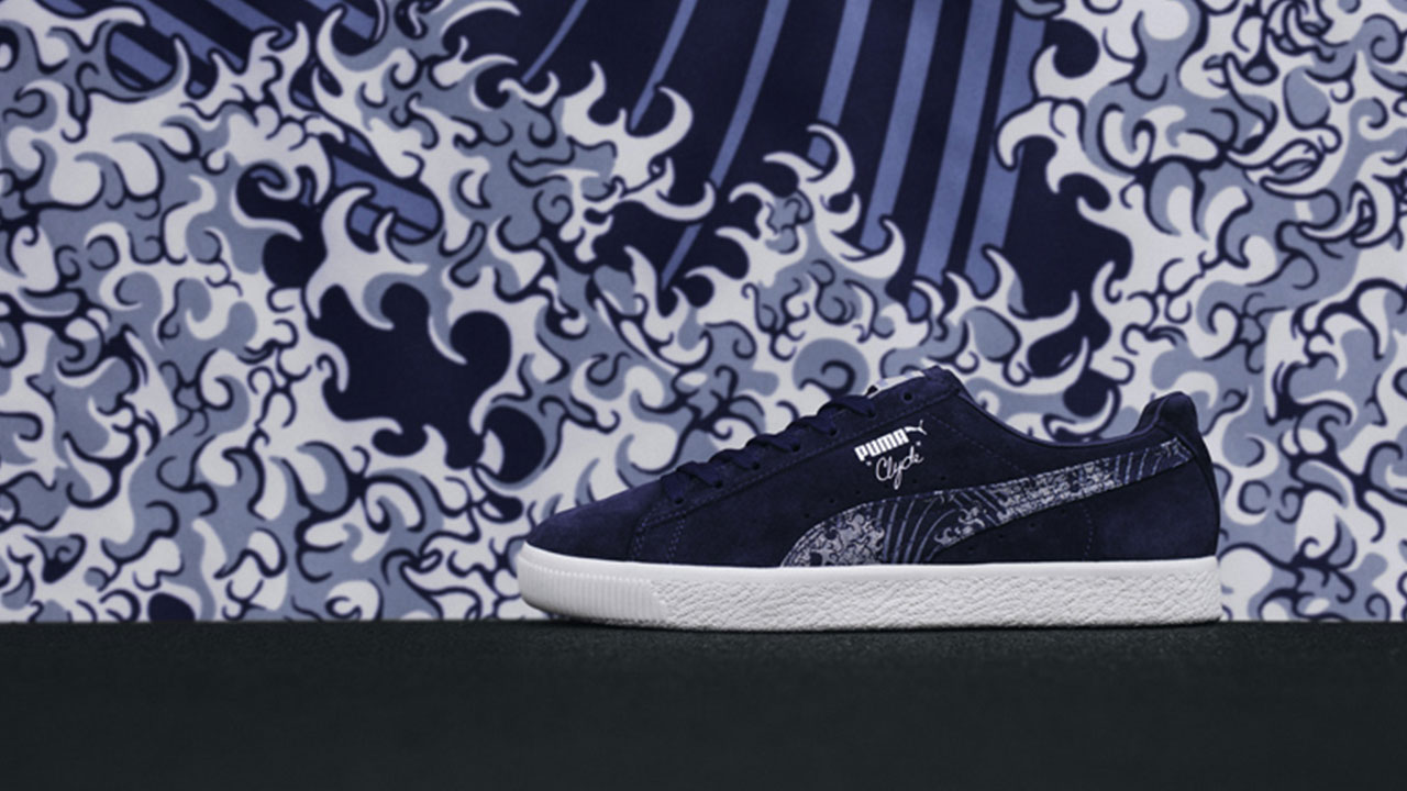 separation shoes 87a29 79efa Puma Pays Homage to the Ocean with Iconic Japanese Waves