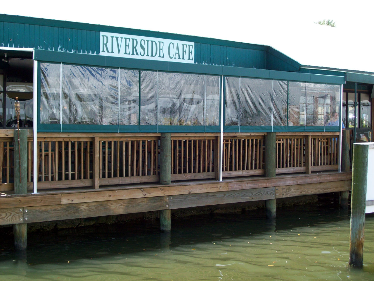 riverside cafe pulley curtains