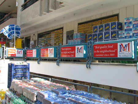 Image of the store after the campaign graphics