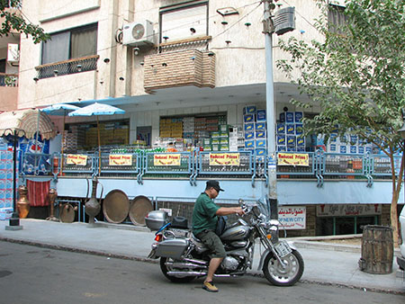 Image of the store before the campaign graphics