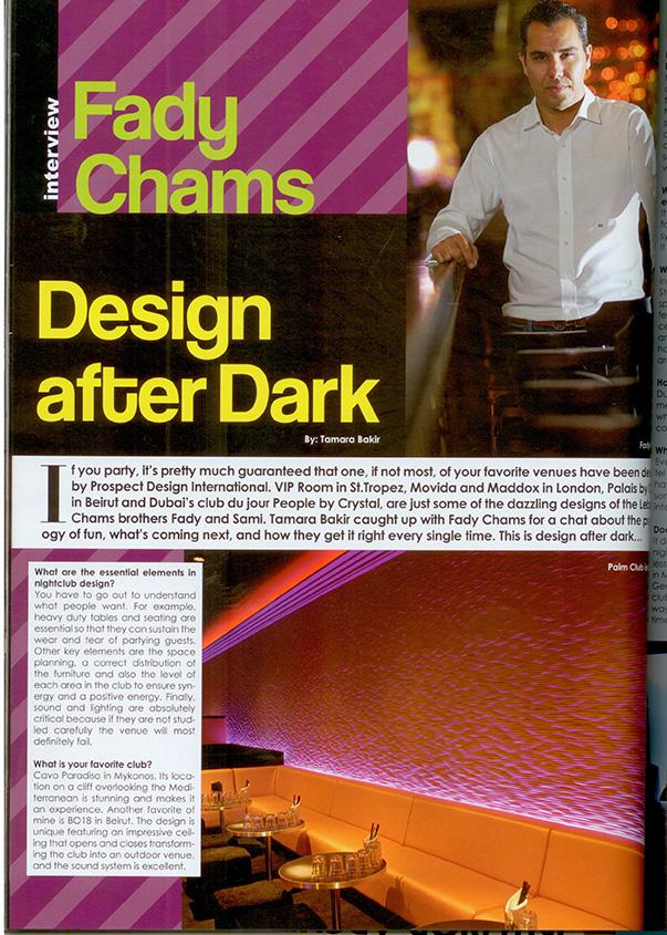 prospect design - design after dark