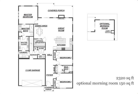 166 Nicole Court Floor Plan