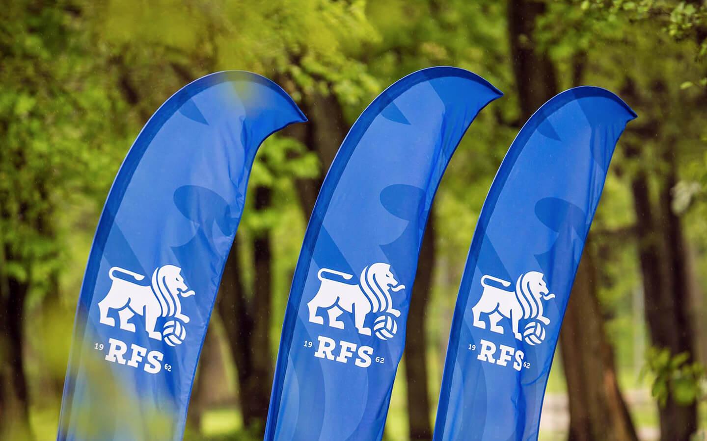 Брендинг RFS