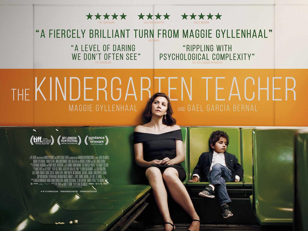 Market Day Matinee @ The Alex: The Kindergarten Teacher