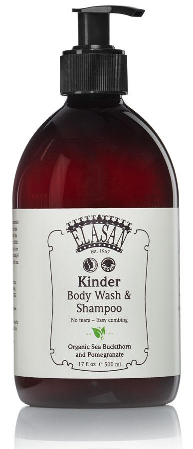 KINDER BODY WASH SHAMPOO