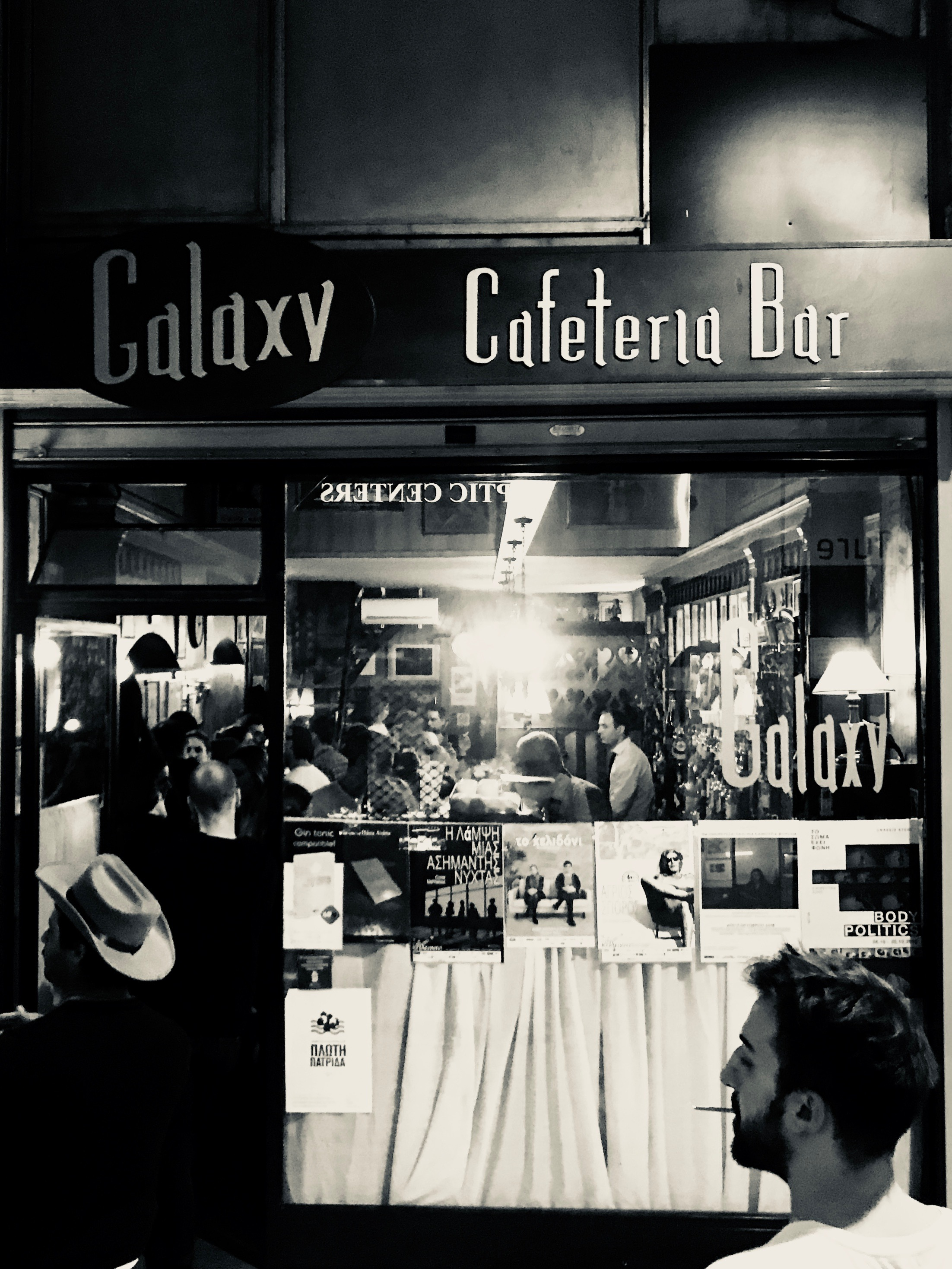 Bar Galaxy in Athens, Greece
