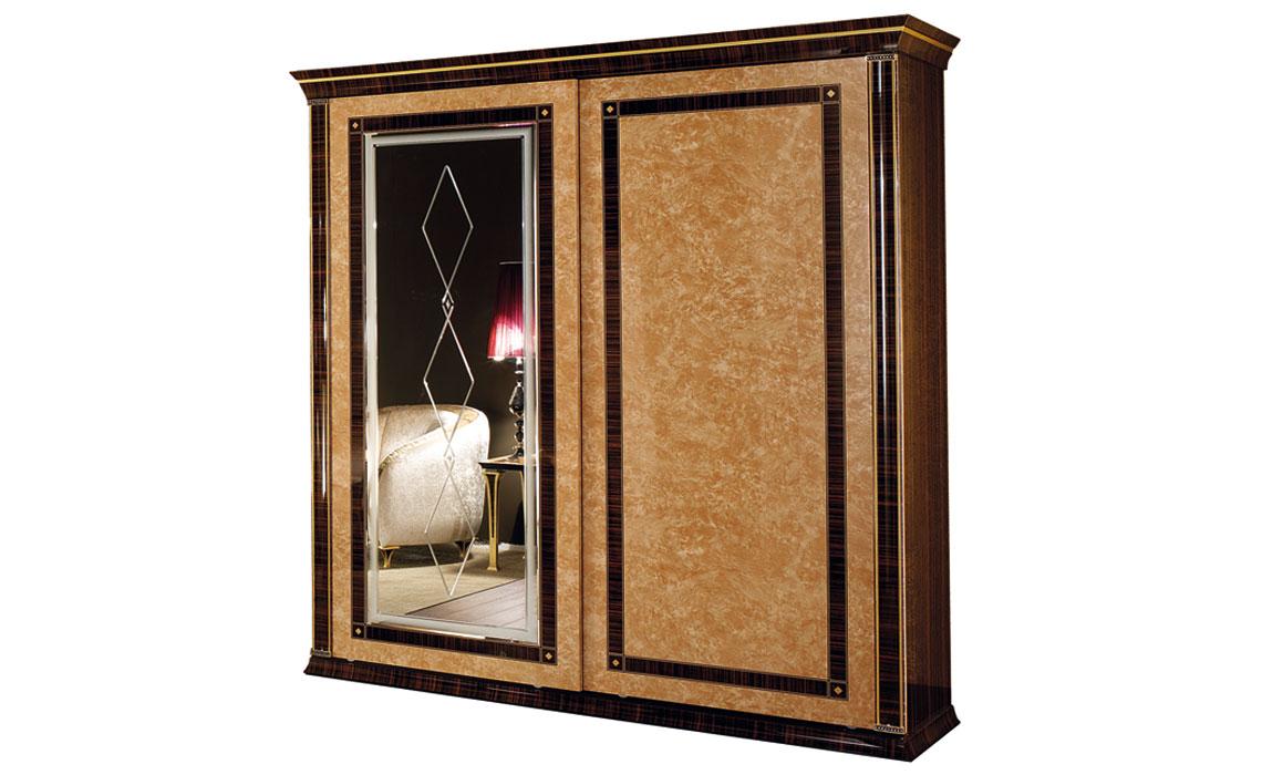 Rossini Bedroom Small Wardrobe