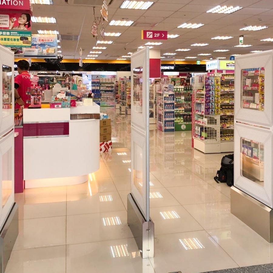 EAS EM Premium system in drugstore