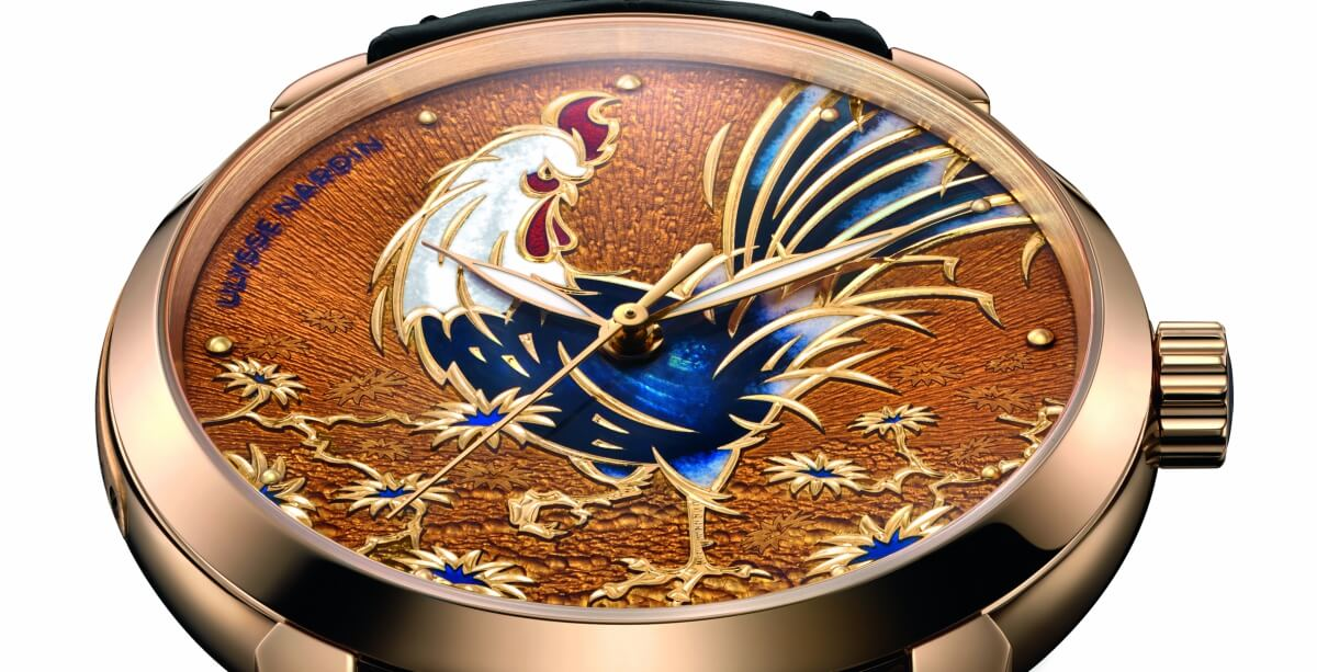 "Ulysse Nardin Introduces the ""Year of the Rooster"" Timepiece to the Classico Collection"