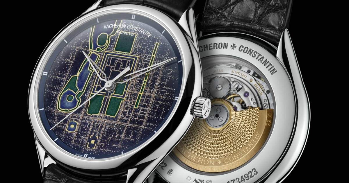 Vacheron Constantin Metiers d'Art Villes Lumieres collection