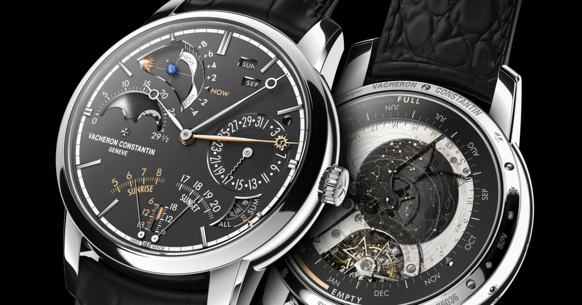 Vacheron Constantin Cabinotiers Celestia Astronomical Grand Complication 3600