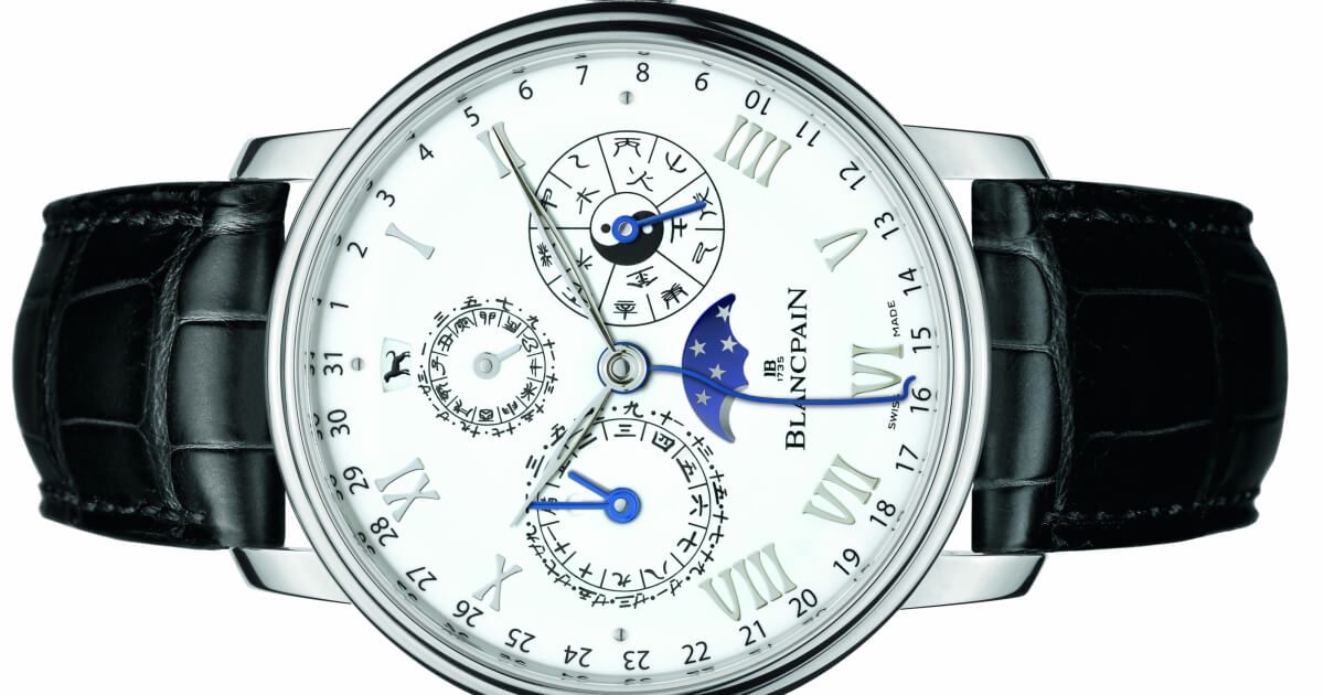 The New Blancpain Villeret Traditional Chinese Calendar Limited-Edition