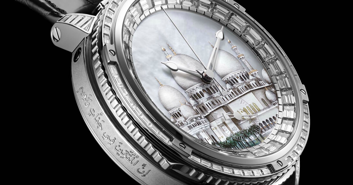 "Louis Moinet The ""Sheikh Zayed Grand Mosque"" Timepiece"