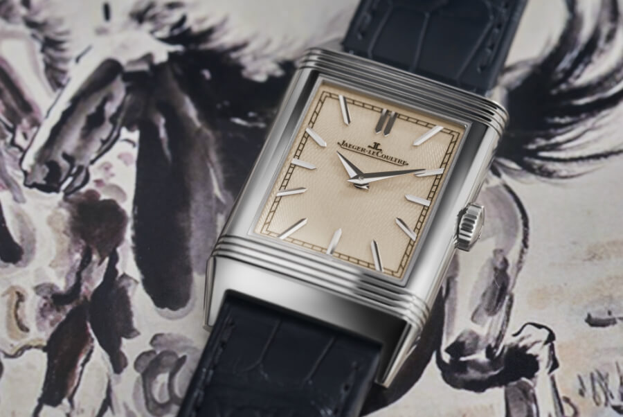 A new Jaeger-LeCoultre Reverso