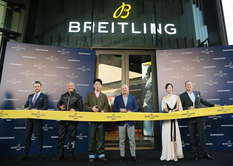 Breitling in Beijing