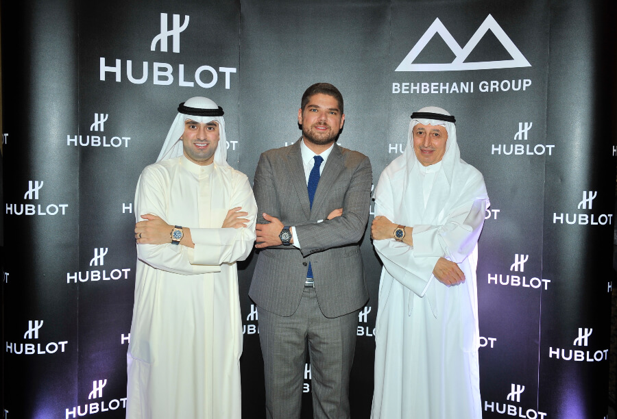 Kuwait Hublot  Boutique