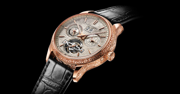 Chopard L.U.C Perpetual T Spirit Of The Chinese Zodiac (Pictures, Specifications and Price)