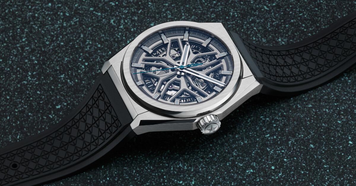 Zenith Defy Classic Range Rover Special Edition (Pictures and Price)