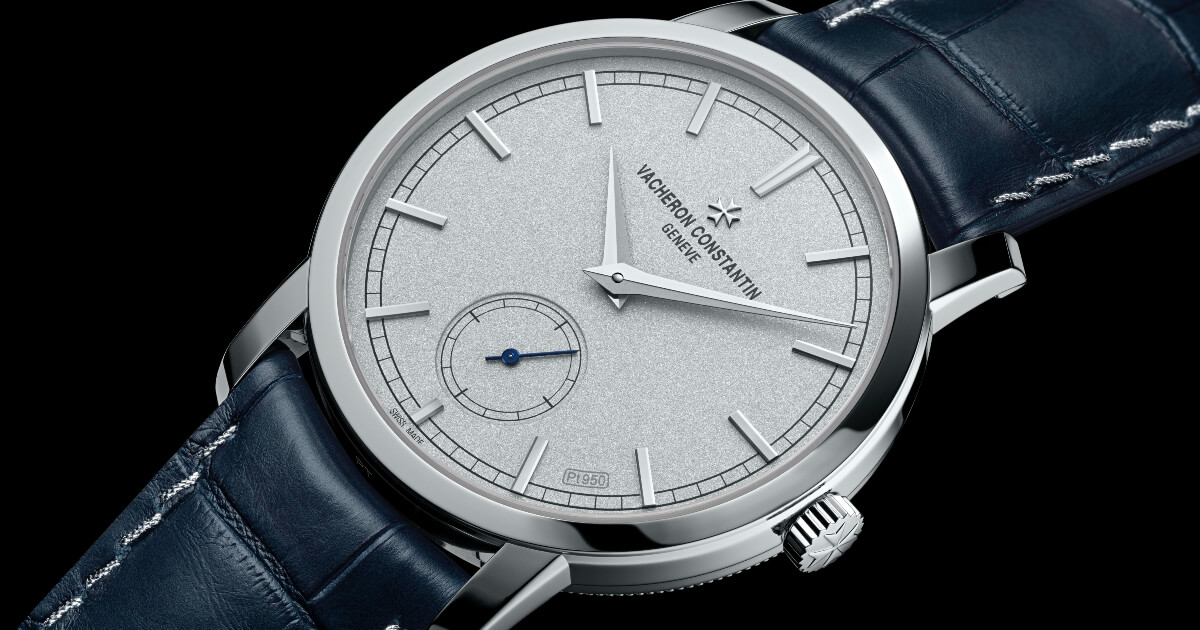 Vacheron Constantin Traditionnelle Manual-Winding – Collection Excellence Platine