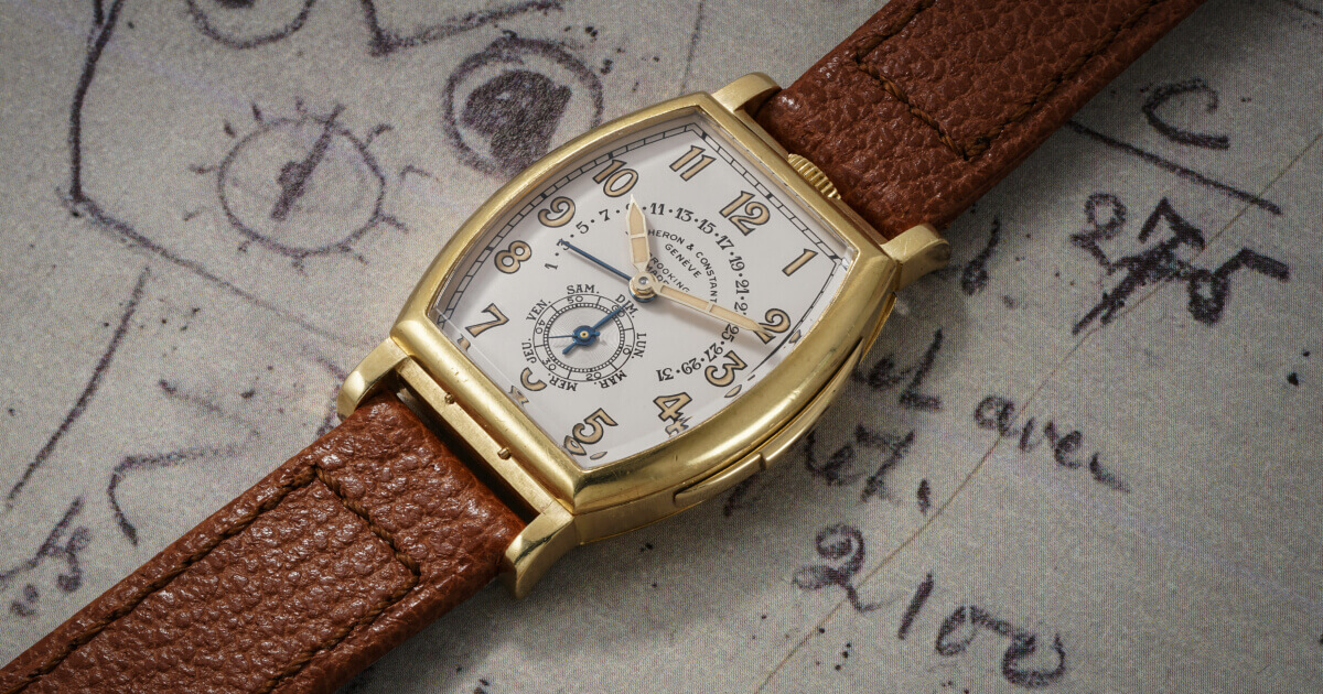 Vacheron Constantin Minute Repeater with Retrograde Calendar