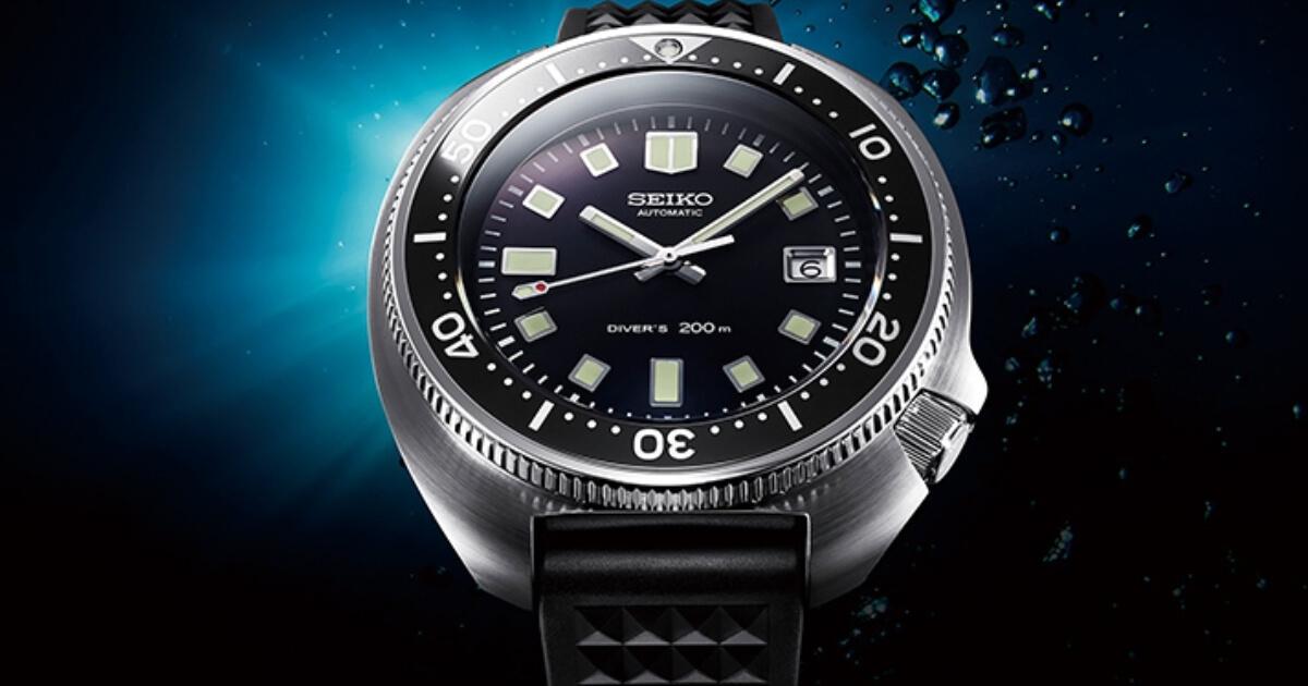 Baselworld 2019: Seiko Prospex 1970 Diver's Re-creation Limited Edition Ref. SLA033