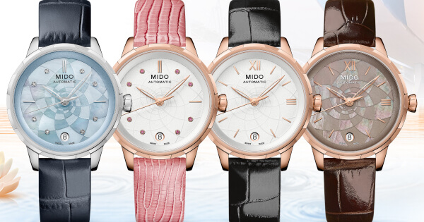Mido Unveils Its Rainflower Collection