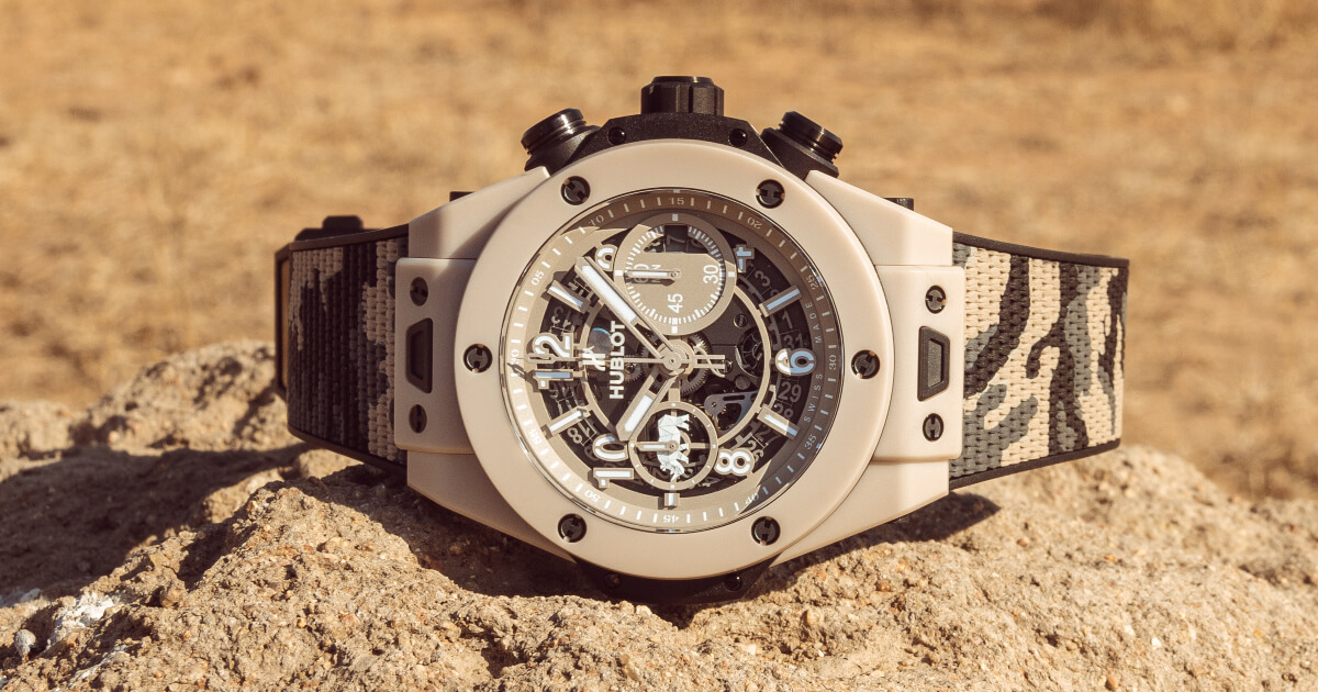 Hublot Big Bang Unico SORAI (Price and Specifications)