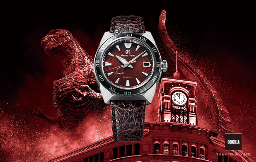 The New Grand Seiko Godzilla 65th Anniversary Limited Edition