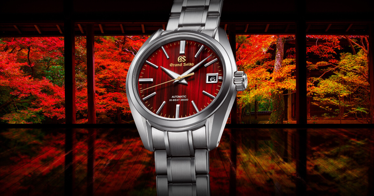 Grand Seiko Heritage Collection Limited Edition (Price and Specifications)