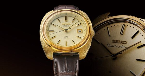 Seiko 1969 Quartz Astron 50th Anniversary Limited Edition (Price and Specifications)
