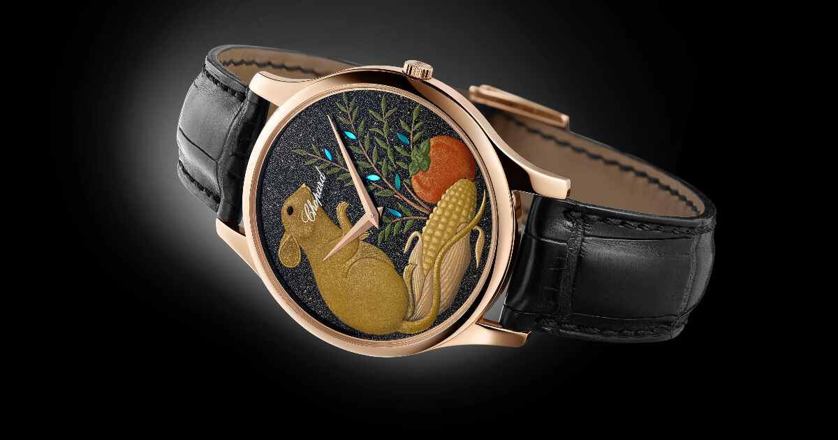 Chopard L.U.C XP Urushi Year of the Rat (Price and Specifications)