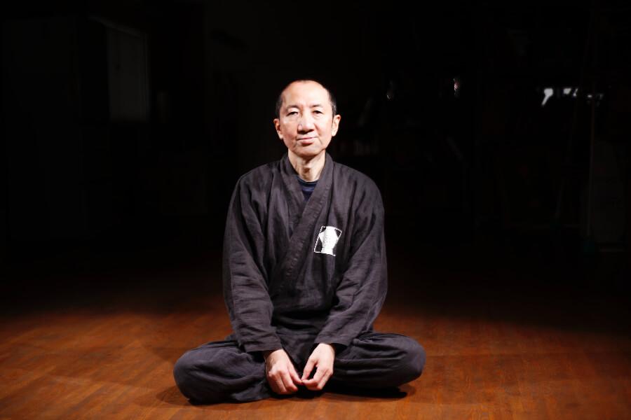 Yamada Heinado