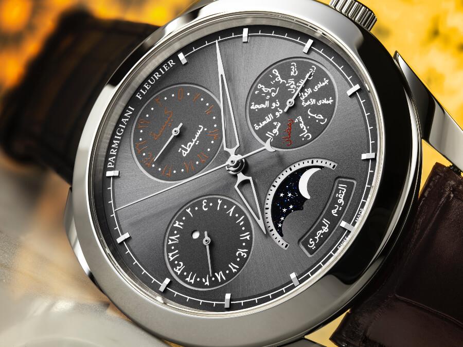 Hijri Perpetual Calendar Watch