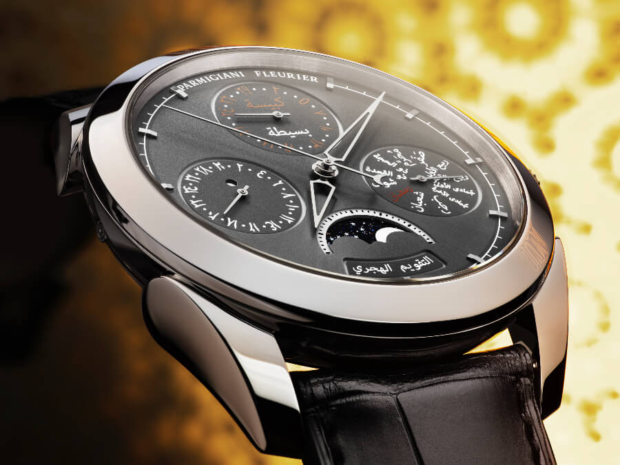 The New Parmigiani Hijri Perpetual Calendar
