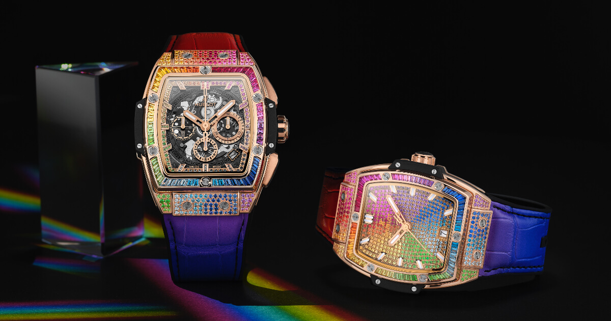 Hublot Spirit Of Big Bang Rainbow (Price, Pictures and Specs)