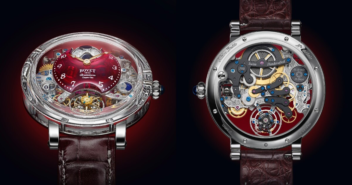 Bovet Récital 26 Brainstorm Chapter One (Price, Pictures and Specifications)