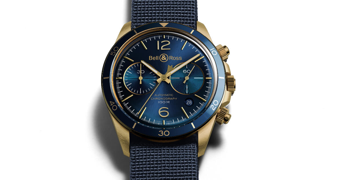 Bell & Ross BR V2-94 Aéronavale Bronze (Price, Pictures and Specifications)