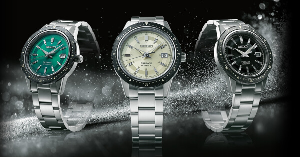 Seiko Presage Prestige Line 2020 Limited Edition (Price, Pictures and Specifications)