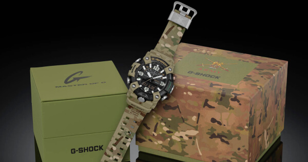 Casio British Army X G-Shock Mudmaster Ref. GGB100BA-1A (Price, Pictures and Specifications)