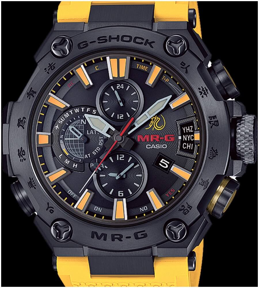 Best Casio G-Shock Watch Expensie